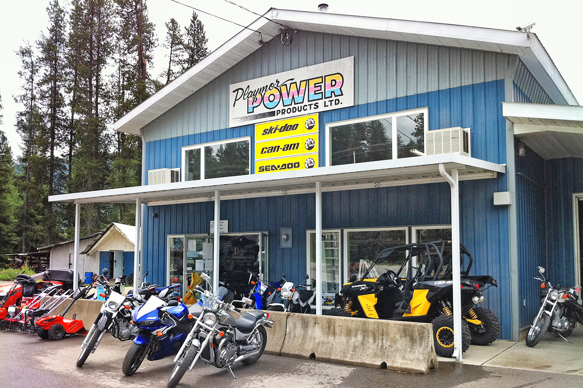 Exterior of Playmor Power Products building